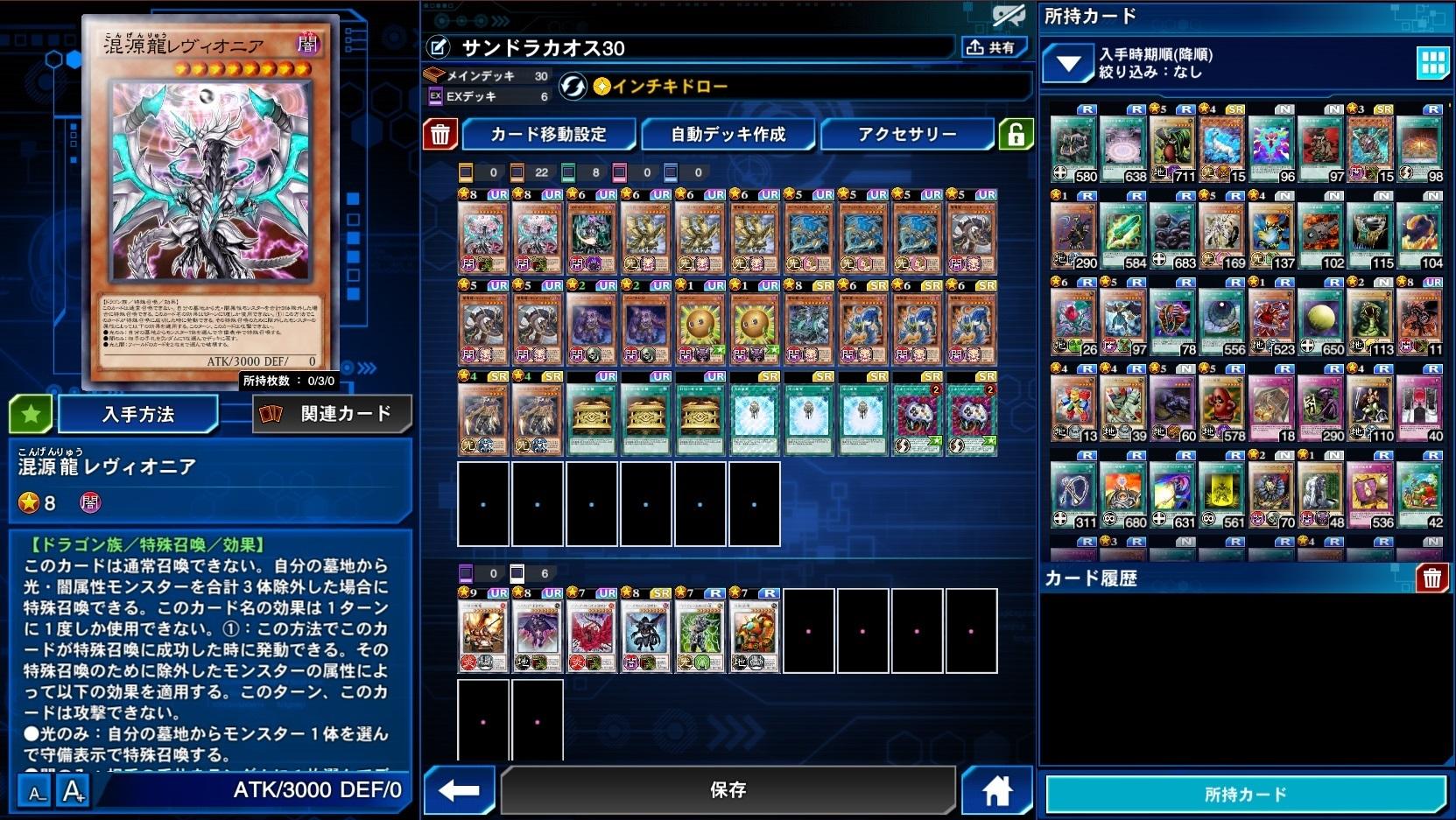 2020.4.11 サンドラ第51回ランク戦用1.jpg