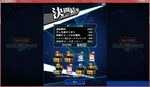 H29.11.23 対絽場・ブラパラ使用2-1.jpg