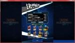H29.12.24 闇バクラ40周回1.jpg