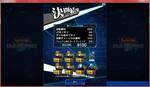 H29.12.9 闇マリク(おジャマ使用)2.jpg
