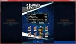 H30.1.20 武藤遊戯40周回3-11.jpg