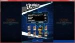 H30.1.20 武藤遊戯40周回3-12.jpg