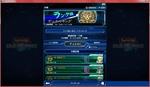 H30.10.29 第33回ランク戦3.jpg
