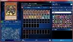 H30.11.4 リシドLv40周回用.jpg