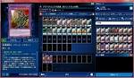 H30.11.6 パンドラLv40周回用.jpg