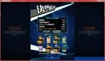 H30.5.26 明日香周回4-5.jpg