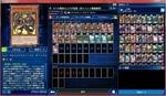 H31.1.12 闘いへと向かう闇遊戯2.jpg