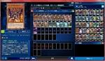 H31.1.13 闘いへと向かう闇遊戯改良版2.jpg