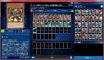 H31.1.2 決闘年代記遊戯50用.jpg