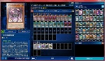 H31.2.5 【粉砕アンティーク】第37回ランク戦デュエルキング到達.jpg