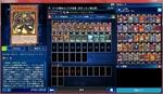 H31.3.3 ユベル電卓ユニアタ従者剣山用.jpg