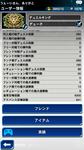 Screenshot_20170116-005117.png