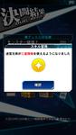 Screenshot_20170605-154347.png