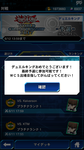 Screenshot_20170611-180237.png